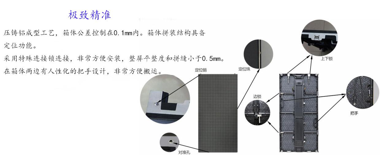 产品图片一.jpg