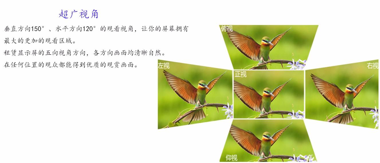 产品图片三.jpg