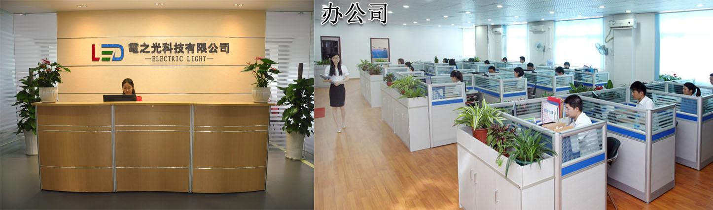 标准办公室中文.jpg