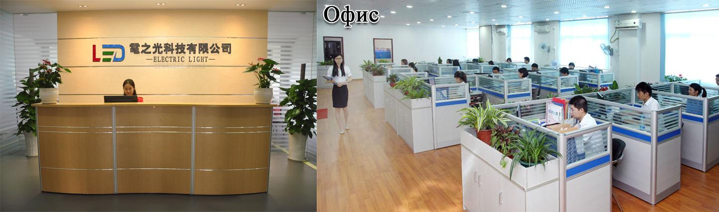 标准办公室俄文.jpg
