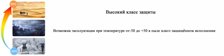 固装广告6.jpg