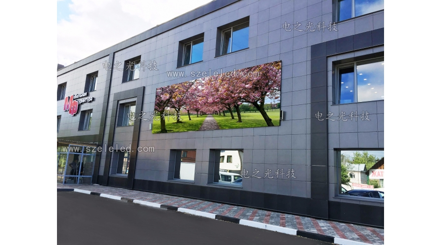 Russian Supermarket P10 SMD outdoor led display